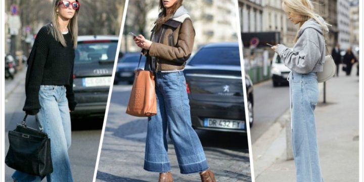 How to wear wide leg jeans